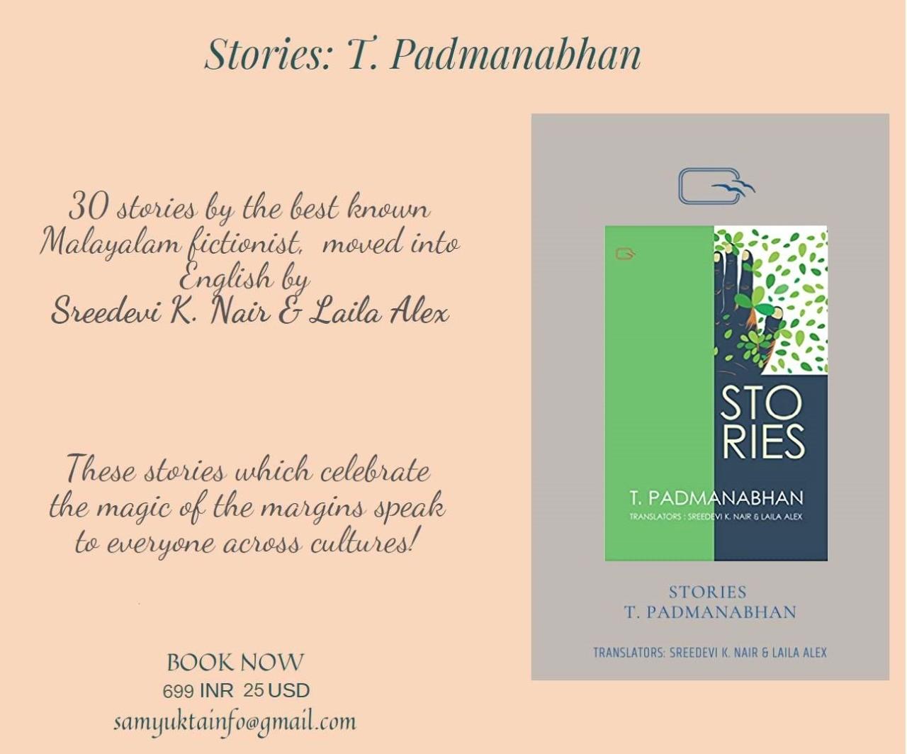 Stories - T Padmanabhan